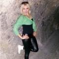 tara4u_894089116.jpg