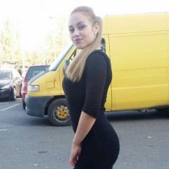 Ionela Miki